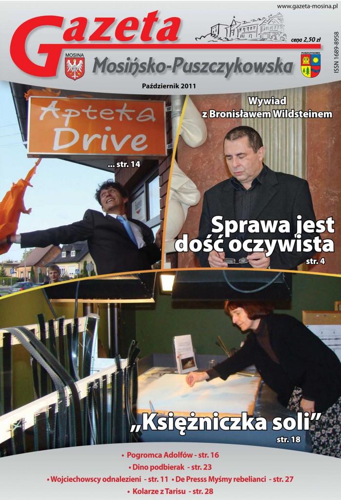Wydanie Październikowe GMP - okładka