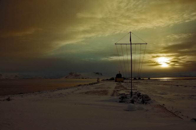 Wschód słońca widziany ze stacji
