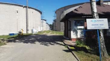 Aquanet - zbiorniki na wodę na Pożegowie w Mosinie