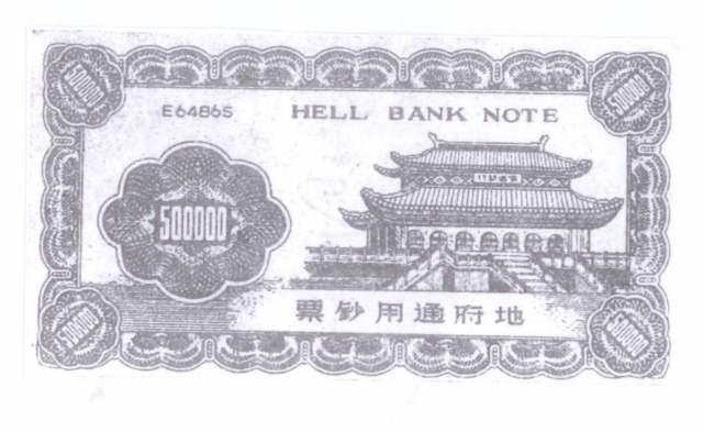 """""""banknot piekielny"""""""