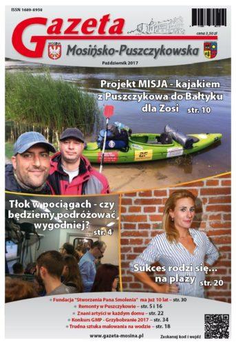 Październik 2017 - wydanie Gazety Mosińsko-Puszczykowskiej