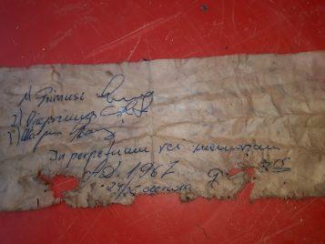 List w butelce znaleziony w ruinach na wyspie zamkowej