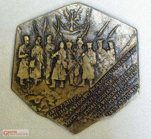 Medal Rzeczypospolitej Mosińskiej- rewers