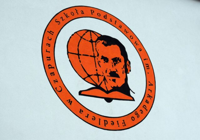 Szkoła Podstawowa w Czapurach im. Arkadego Fiedlera - logo