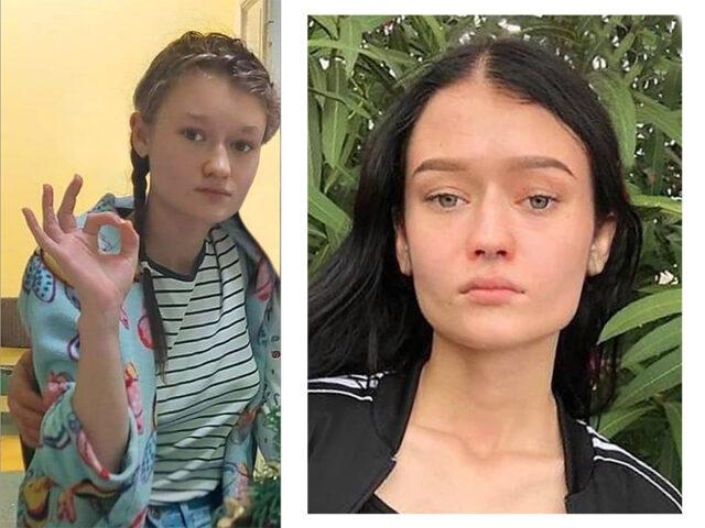 Poszukiwana Natalia Lick